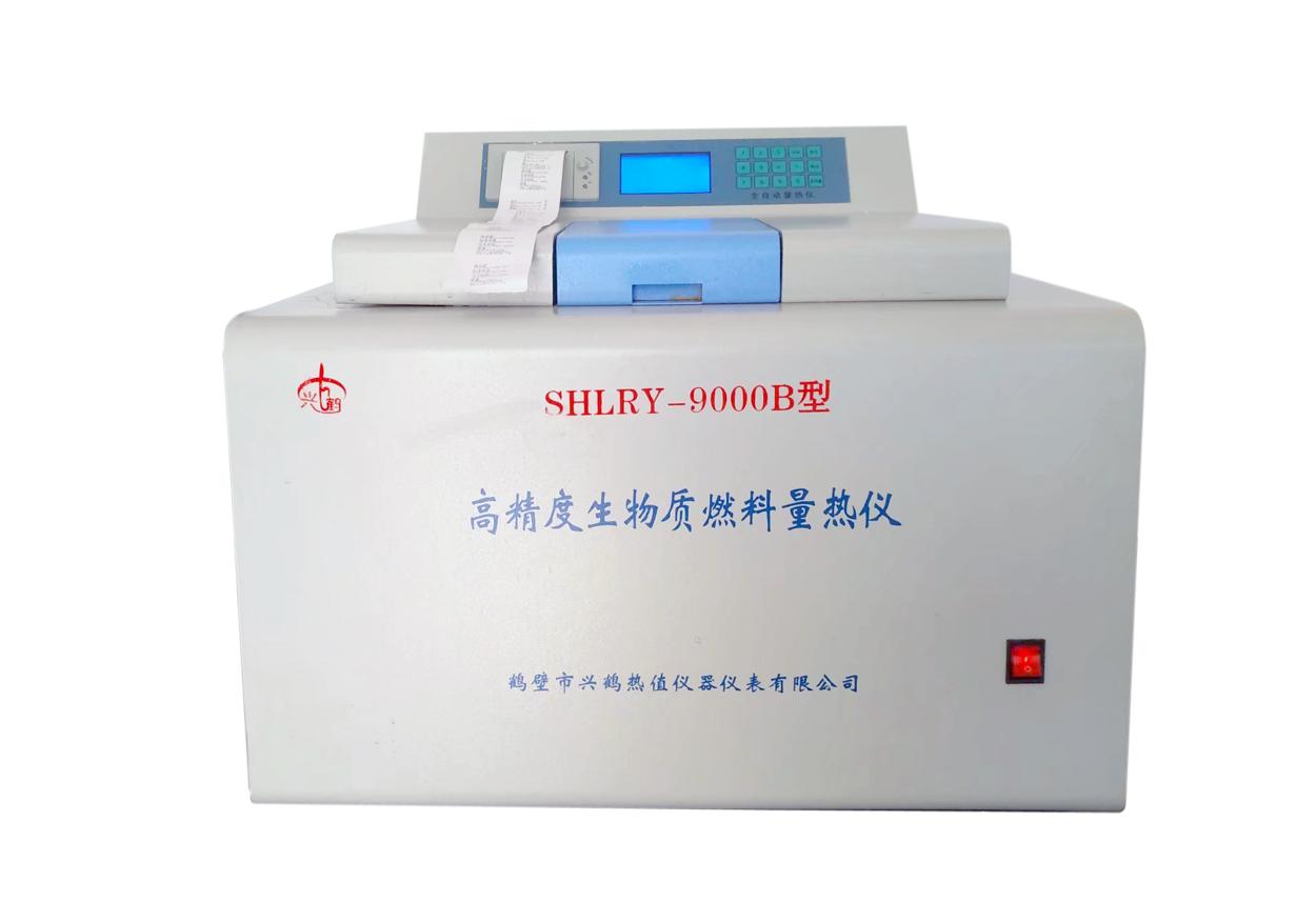 生物质燃料量热仪