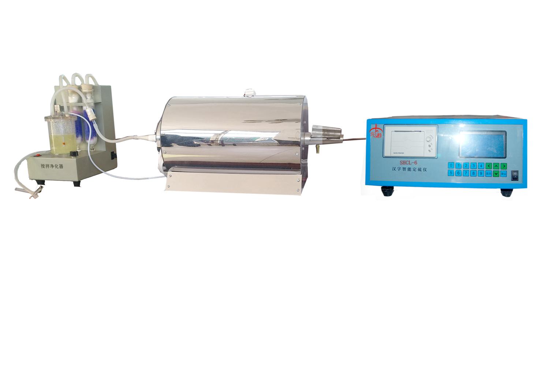 自动测硫仪安装视频