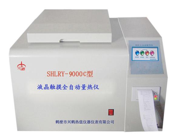 热值仪测定发热量的原理新七龙珠电影网盘、条件与分类
