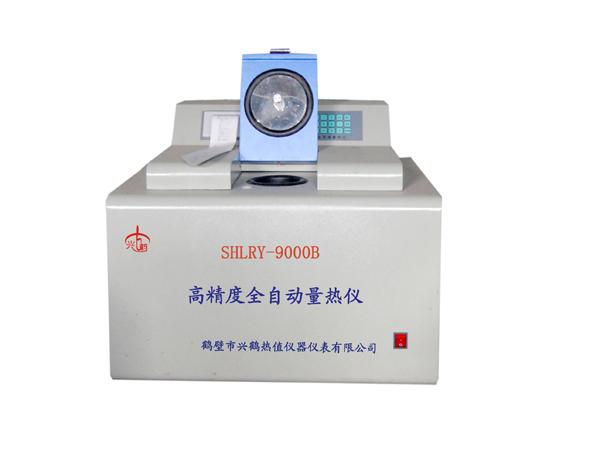 颗粒热值仪操作规范